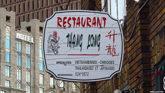 thang long restaurant food foodie nourriture quebec
