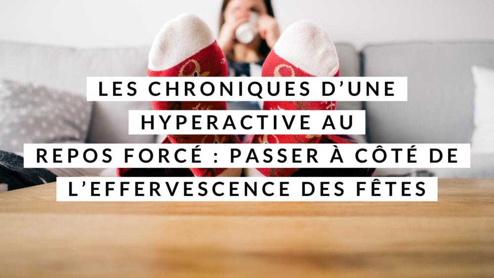 Les chroniques d'une hyperactive