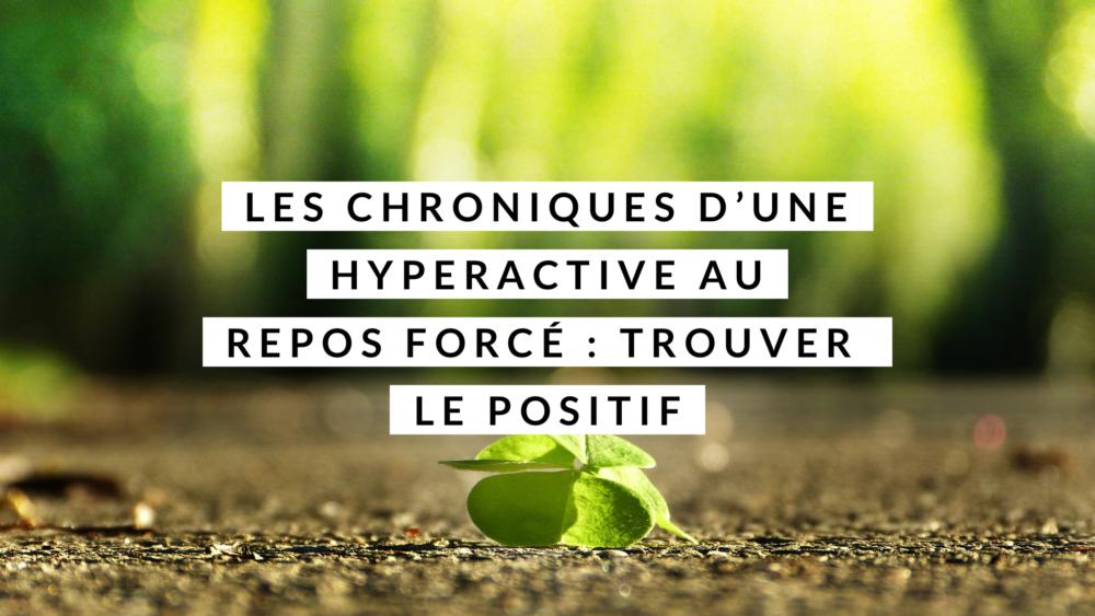 Chroniques d'une hyperactive au repos forcé