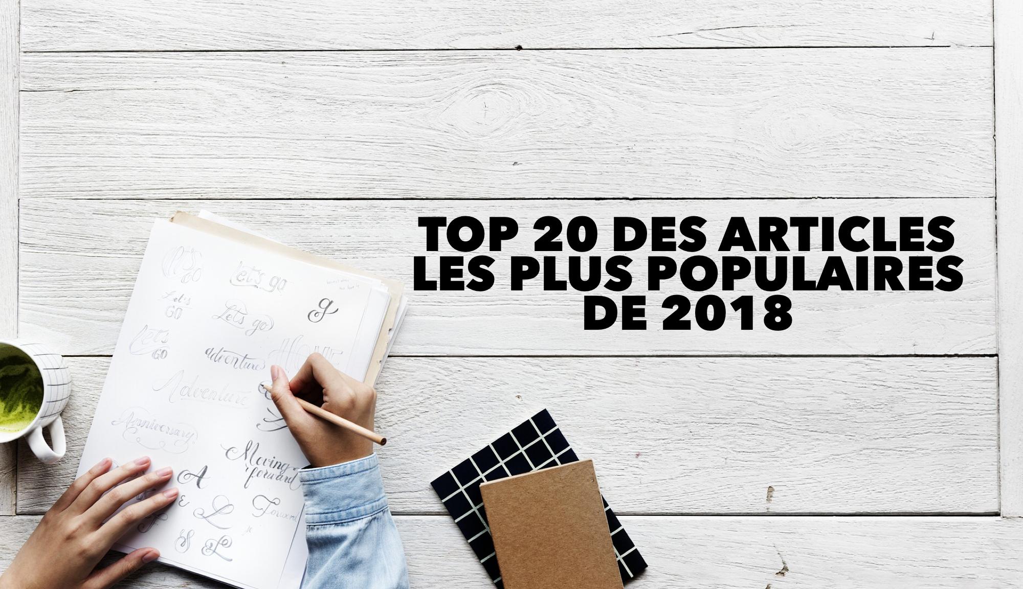 Top 20 des articles de 2018