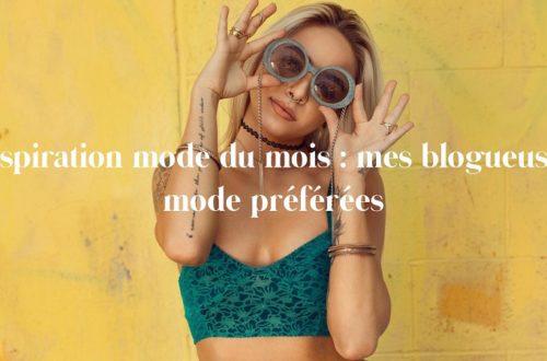 Inspiration mode